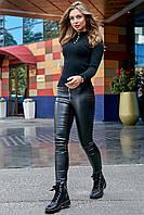 Женские леггинсы из эко кожи. Черные