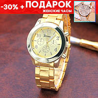 Золотистые часы для женщин Geneva + подарок часы код-065