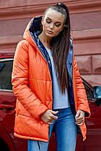 Женская двухсторонняя теплая осенне-зимняя куртка. Цвет оранжевая и синяя
