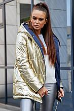Женская двухсторонняя теплая осенне-зимняя куртка. Цвет золотая и синяя