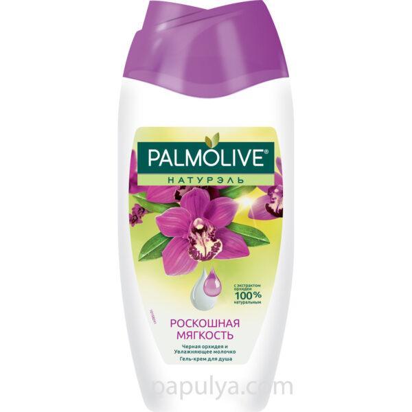"""Гель для душу Palmolive Палмолів Натурэль """"Розкішна м'якість.Чорна орхідея і зволожуючий молоко"""" 250 мл"""
