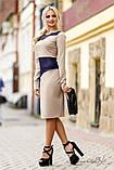 Трикотажное деловое платье по колено с длиныыми рукавами и разрезом на груди. Бежевый с синим, фото 3