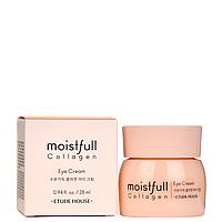 Увлажняющий крем для век с коллагеном и экстрактами баобаба Etude House , Moistfull Collagen Eye Cream, 28 мл