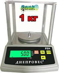 Весы лабораторные FEH до 1000 г, веса Днепровес электронные