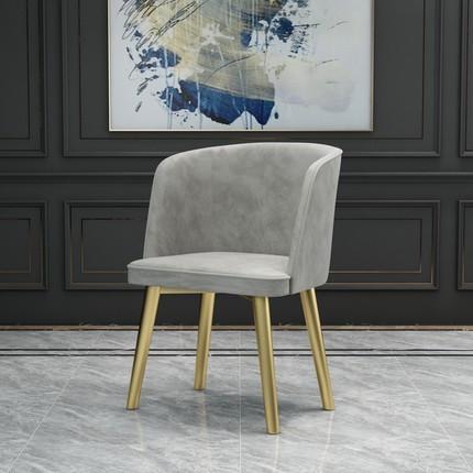 Стул-кресло. Модель RD-9013