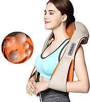 Роликовый массажер для спины, плеч и шеи с прогревом Zenet ZET-757