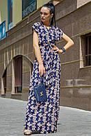 Летнее длинное платье в пол на запах с цветочным принтом, прямое, Синее