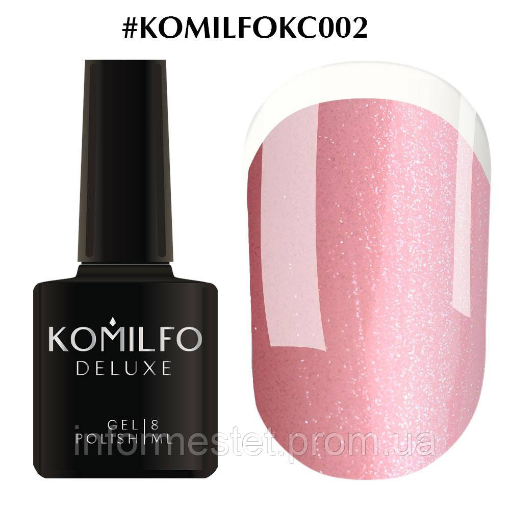 Komilfo KC Glitter Rubber French Base №KC002 (світло-рожевий з срібним мікроблиском), 8 мл