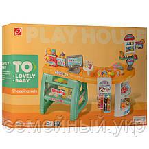 Детский магазин Bambi 99-73-50 см детская игрушка Bambi 668-65, фото 3