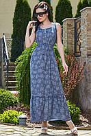 Летнее платье в пол, длинное без рукавов, свободное. Сарафан с цветочным принтом. Синее