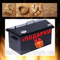 Домашняя коптильня для горячего копчения домик окрашенная с термометром 520х300х310