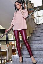Женская блузка(блуза) прямая, с рукавами три четверти, с рюшами. Просторная. Персиковая