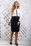 Женская блузка(блуза) свободная, с длинными рукавами, манжетами и воротником. Белая, фото 5