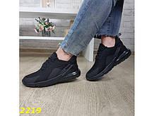 Кроссовки аирмакс черные на амортизаторах компенсаторах силиконовой подушке К2219