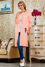 Кардиган з сітки-трикотаж, нижче коліна з довгими рукавами і кишенями. Прямий. Рожевий