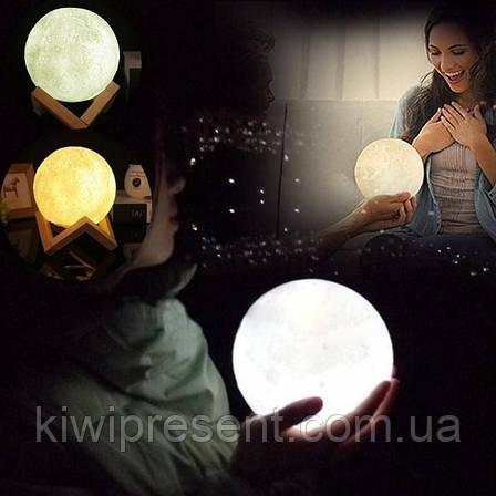 Светильник сенсорный луна 15 см 3D Moon Lamp Настольная лампа  детский ночник луна Moon Light 5 режимов, фото 2