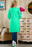 Кардиган из сетки-трикотаж, ниже колена с длинными рукавами и карманами. Прямой. Мятный, зеленый, фото 2