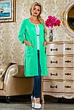 Кардиган из сетки-трикотаж, ниже колена с длинными рукавами и карманами. Прямой. Мятный, зеленый, фото 4