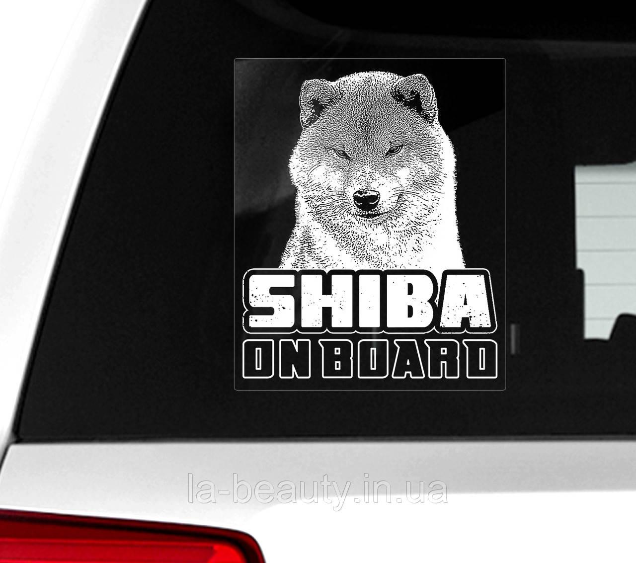 Наклейка на авто / машину Сиба-ину на борту (Shiba on board)