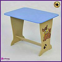 """Детский голубой стол - парта """"Оленёнок Бэмби"""" ТМ """"МАСЯ"""""""