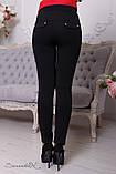Женские трикотажные штаны, обтягивающие. Черные, фото 2