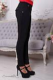 Женские трикотажные штаны, обтягивающие. Черные, фото 4