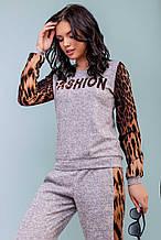 Женский трикотажный спортивный костюм с леопардовыми вставками. Серый с коричневым