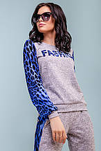Женский трикотажный спортивный костюм с леопардовыми вставками. Серый с синим