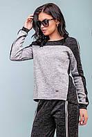 Женский трикотажный спортивный костюм с оригинальным дизайном. Серый с темно-серым
