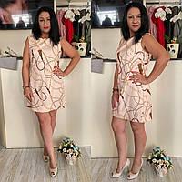 CDM-2656 Стильное женское платье-футляр пудровое с принтом