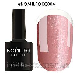 Komilfo KC Glitter Rubber French Base №KC004 (бежево-рожевий з срібним мікроблиском), 8 мл