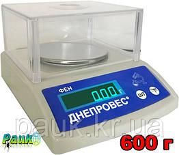Электронные весы в лабораторию ФЕН-Л2 до 600 г
