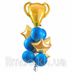 Воздушные шары для мужчин с  Кубком