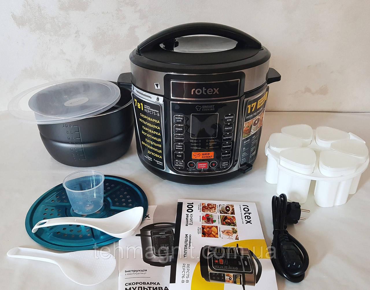 Мультиварка  скороварка  йогуртница Rotex REPC 75-B , 5 литров, 17 программ, 900 W