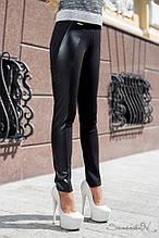 Женские трикотажные леггинсы со вставками из эко кожи. Черные