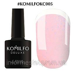 Komilfo KC Glitter French Base Collection №KC005 (ніжно-рожевий з блакитним мікроблиском), 8 мл