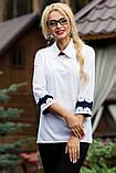 Женская блузка(блуза) прямая, с воротником и рукавами три четверти. Белая, фото 2