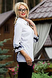 Женская блузка(блуза) прямая, с воротником и рукавами три четверти. Белая, фото 5