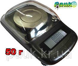 Бытовые лабораторные весы EGY-50, веса ювелирные электронные 50 г