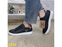 Кроссовки на липучках черные К2221