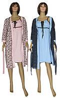 NEW! Женские трикотажные комплекты - ночная рубашка + халат - серия Amarilis ТМ УКРТРИКОТАЖ!