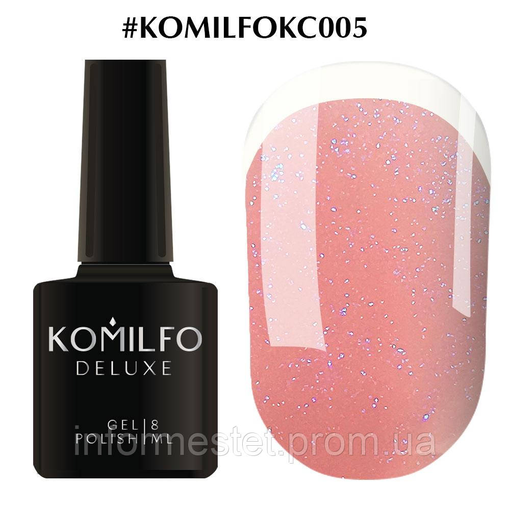 Komilfo KC Glitter French Base Collection №KC006 (бежево-рожевий з блакитним мікроблиском), 8 мл