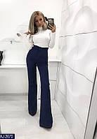 Женские джинсы-клёш с завышенной талией, размеры XS, S, M, L