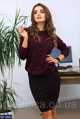 Женский костюм с блузой и юбкой, размеры S, M, L
