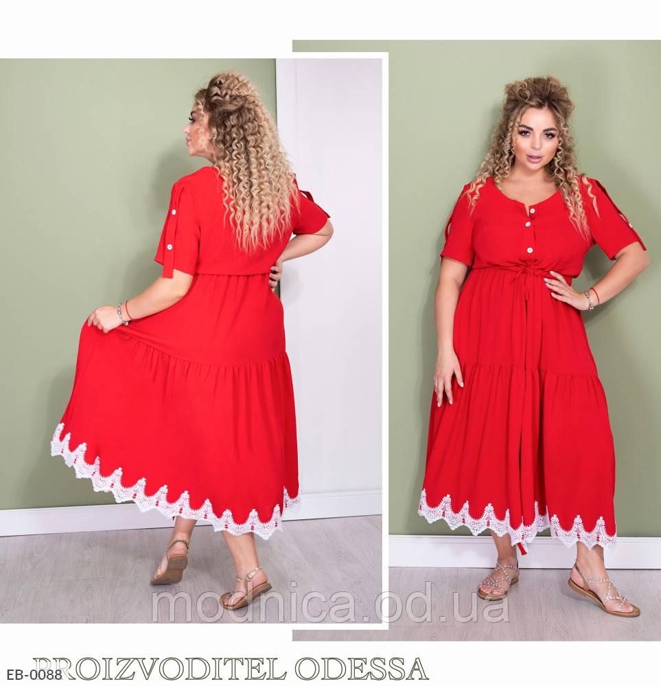 Летнее женское платье большого размера, размеры 48-50, 52-54, 56-58, 60-62, 64-66