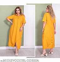 Летнее женское длинное платье большого размера, размеры 48-50, 52-54, 56-58, 60-62, 64-66