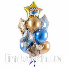 Воздушные шары мужчине в сине-золотом цвете