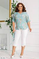 Женский костюм блузка и капри стрейч ботал, размеры: 48-50, 52-54, 56-58, 60-62