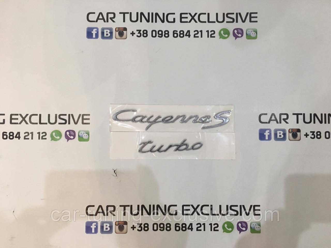 Emblem for Porsche Cayenne