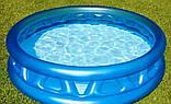 """Дитячий надувний басейн Intex,188х46см """"Літаюча тарілка"""",конус. Басейн для дітей, для малюків 58431, фото 7"""